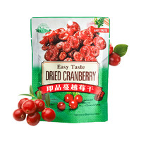 即品台湾进口蔓越莓干56g水果干零食蜜饯果脯烘焙 *10件