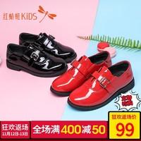 红蜻蜓 女童皮鞋