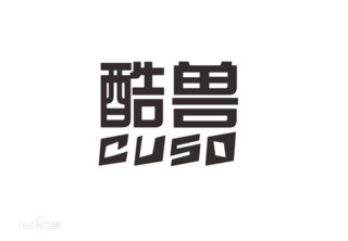CUSO/酷兽