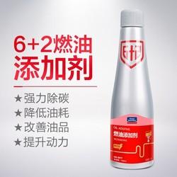 固特威 6+2燃油添加剂 100ml