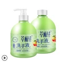 萃植轩500g*2瓶抑菌洗手液男女儿童宝宝家用滋润清洁清香型