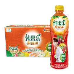 PEPSI 百事 果缤纷 热带美味复合果汁 尤长靖同款 500ml*15瓶  *6件