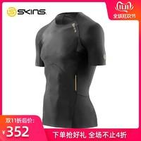 SKINS思金斯A400紧身压缩速干短袖上衣短袖运动跑步健身篮球男T恤
