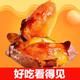 山东烟薯25农家黄红心小蜜薯5斤新鲜沙地红薯甜软糯糖心烤地瓜10 9.9元