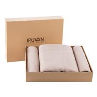 IPUVAN 爱普万 毛巾浴巾三件套 *2件 +凑单品