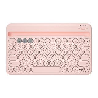 B.O.W 航世 HB206S 无线蓝牙键盘 78键