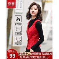 高梵羽绒马甲女轻薄2019韩版新款修身内穿羽绒背心女短款保暖显瘦 中国红色 M *2件