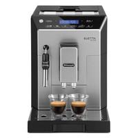 Delonghi 德龙 ECAM44.620.S 全自动咖啡机
