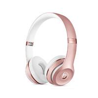 Beats Solo3 Wireless 头戴式 蓝牙耳机 玫瑰金色