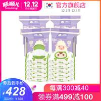 顺顺儿 韩国原装进口婴儿湿巾宝宝湿纸巾绿色70抽10包+新生儿棉柔巾干湿两用巾160片4包