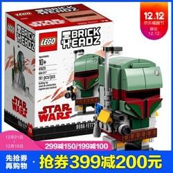 LEGO 乐高 BrickHeadz 方头仔系列 41629 波巴·费特 *2件