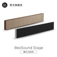 B&O BeoSound Stage Soundbar 电视音响