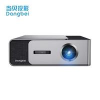 DANGBEI 当贝 F1C 1080P投影仪