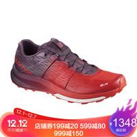 萨洛蒙庄主鞋(Salomon) 户外竞赛越野跑鞋 第二代酒庄主鞋 S/LAB ULTRA 竞赛红402139 UK8.5(42 2/3)