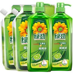 绿劲 餐具净 柚子柠檬(1.28kg*2瓶+1.3kg*2瓶) *4件