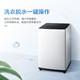 Midea/美的 MB80ECO 8公斤kg家用洗衣机 全自动波轮 大容量 700元