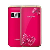 酷派(Coolpad) V18翻盖电信2g 老人手机桃色 *5件