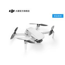 DJI 大疆 御 Mavic Mini 航拍小飞机 便携可折叠超轻型无人机