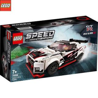 LEGO 乐高 超级赛车 76896 积木玩具