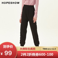 hopeshow红袖 显瘦雪纺灯笼裤黑色休闲裤