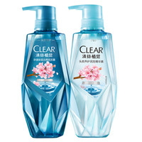 CLEAR 清扬 植觉 净透保湿去屑洗护套装(洗发水380ml+护发素380ml) *3件