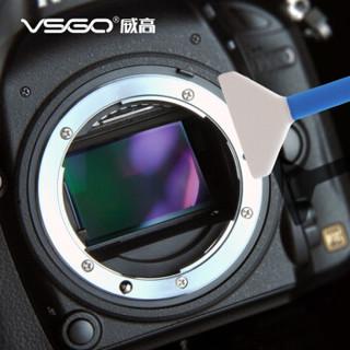 VSGO 威高 单反相机CCD/COMS清洁棒清洗液剂