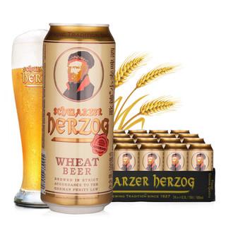 Schwarzer Herzog 歌德 小麦白啤酒 500ml*24听 *2件