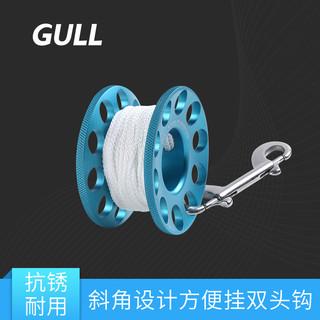 GULL 潜水象拔SMB 铝合金线轮