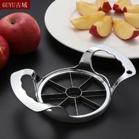 GUYU 古域 GY-pgq0120 304不锈钢苹果切切水果神器