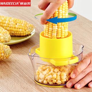 waideecia 曼迪凯 WDC-075 家用剥玉米神器