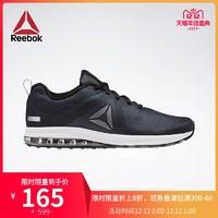 Reebok 锐步 JET DASHRIDE 6.0 AWL93 女子跑步鞋