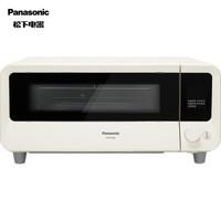 Panasonic 松下 NF-RT1001 轻脂烤箱