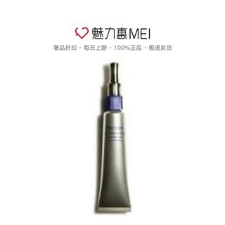 Shiseido资生堂 悦薇珀翡塑颜眼霜