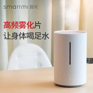 智米家用静音卧室净化空气大容量上加水米家除菌加湿器