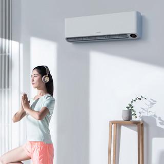智米智能变频空调