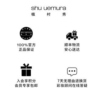 植村秀净透焕颜洁颜油深层清洁卸妆温和肌肤专用官方正品日本