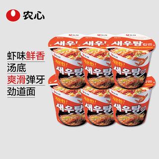 农心韩国进口虾味小碗面67gX6桶泡面桶装整箱煮面方便面方便速食
