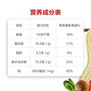 NONG SHIM 农心 韩国进口辛拉面(非油炸)95gX5袋 方便面袋装5连包 煮面泡面