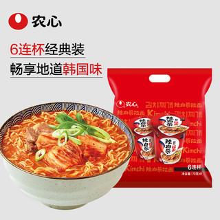 NONG SHIM 农心 辣白菜拉面70gX6杯