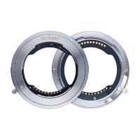 咔莱 TZE-01 索尼FE镜头转尼康Z6/Z7 微单自动对焦转接环 FE-Z
