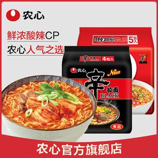NONG SHIM 农心 辛拉面black四连包+辣白菜5连包方便面