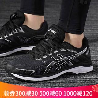 ASICS 亚瑟士 GT-2000 运动跑步鞋 (黑色)