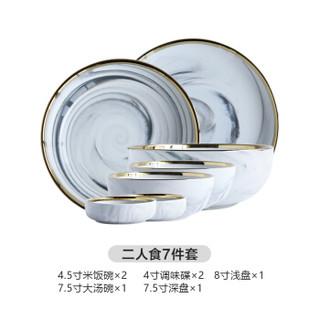 舍里 北欧风大理石纹金边陶瓷餐具二人食餐具组合饭碗盘子碟套装 二人食7件套 (7、北欧风)