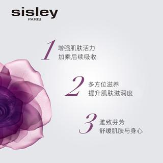 sisley 希思黎 黑玫瑰套装 面膜 精华油 面霜护肤套装