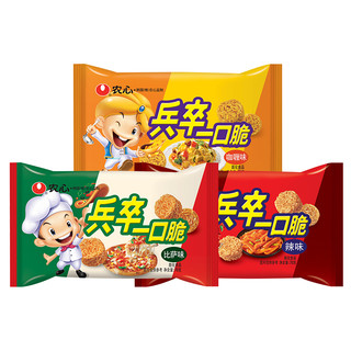 NONG SHIM 农心 兵卒一口脆 咖喱味/辣味/披萨味