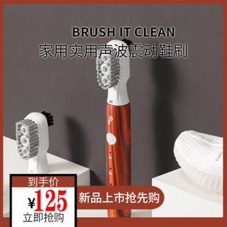 gongjiangshiguang 工匠时光 朴邻声波震动鞋刷 清洁泡沫套装 电动鞋刷 刷头