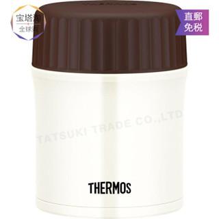 THERMOS 膳魔师 JBI-383 MLK 焖烧罐 380ml