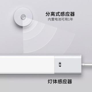 EZVALO 几光 LN60 led触摸红外感应灯 NESO柜底灯+分离式感应器