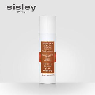 sisley 希思黎 防晒喷雾SPF30防水防紫外线150ml