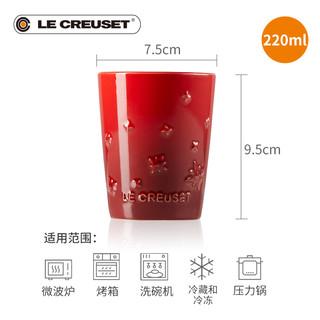 Le Creuset 酷彩 60323224310014 炻瓷圣诞星星系列220毫升平底杯